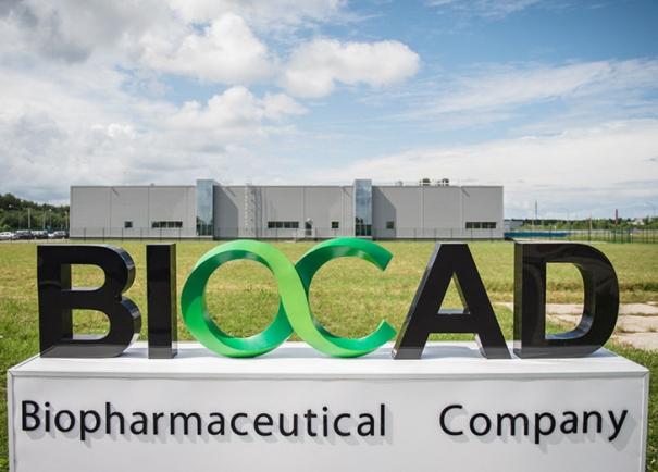 фирма BIOCAD