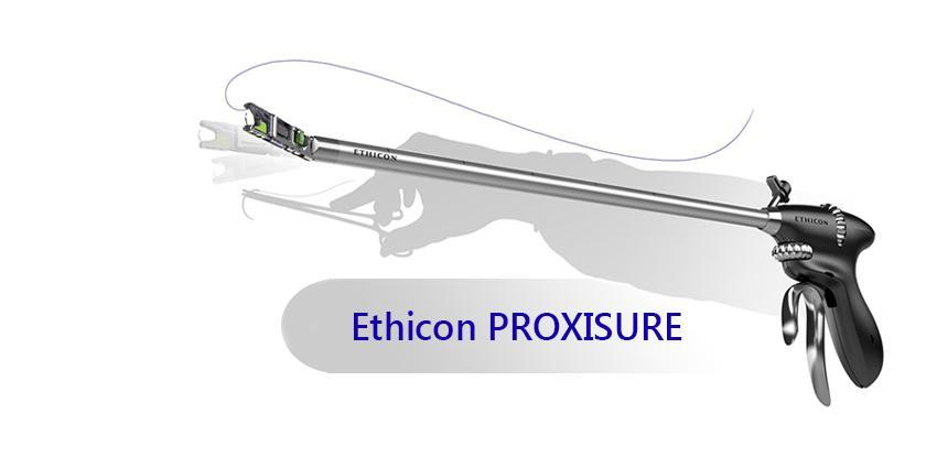 Аппарат для наложения швов Proxisure