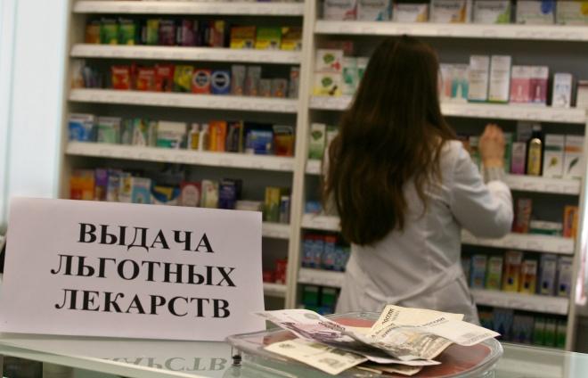 Лекарства для льготников