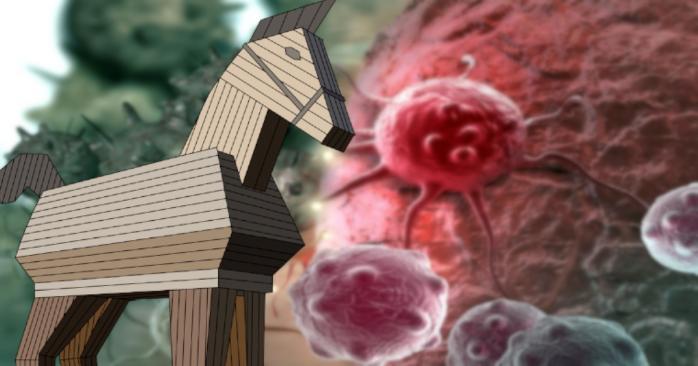 троянский конь как средство борьбы с раком